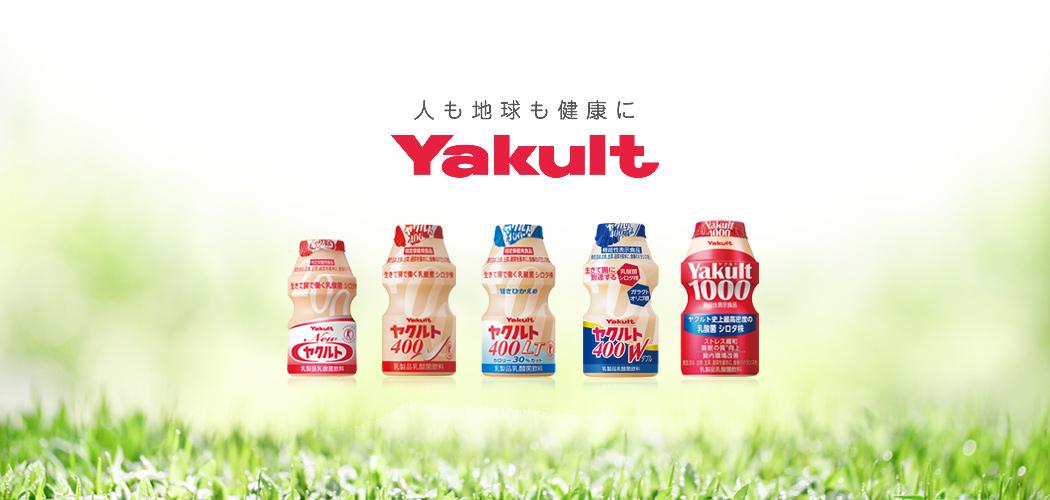 岡山和気ヤクルト工場の生産商品